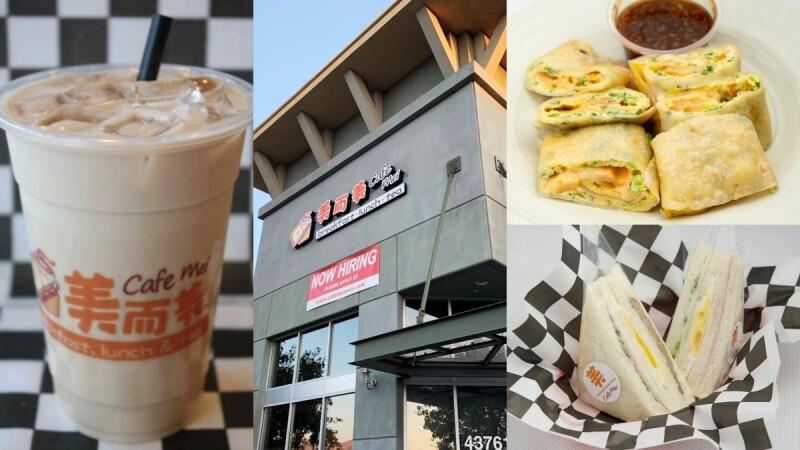 早餐大冰奶進軍加州!「美而美」北美首間店菜單充滿台灣味,招牌三明治、古早味蛋餅、奶茶,用早餐一解鄉愁