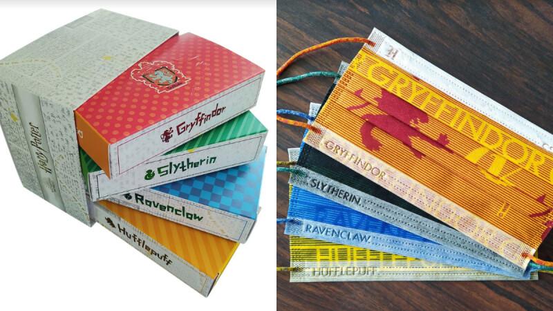 中衛哈利波特口罩第二波來了!打造霍格華茲4大學院口罩款式,還有超精美魔法櫃外盒包裝
