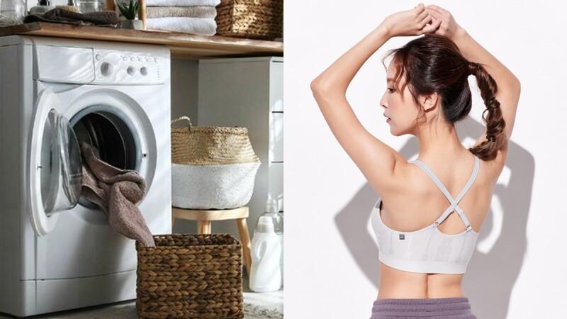 運動內衣怎麼清潔、保養才能用更久!每穿必洗?只能手洗?水溫高更好?一解5大迷思延長使用壽命