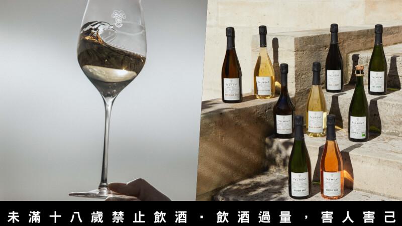 「天夢 Telmont」百年小農精品香檳品牌正式納入法國人頭馬君度集團,將在十月在台上市發售