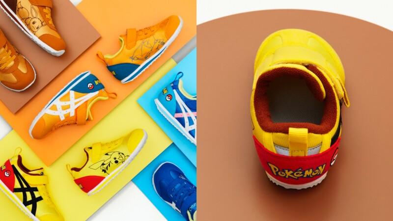Asics X寶可夢聯名系列萌趣登場!集合伊布、妙蛙種子、皮卡丘、噴火龍推出小朋友的童鞋尺寸