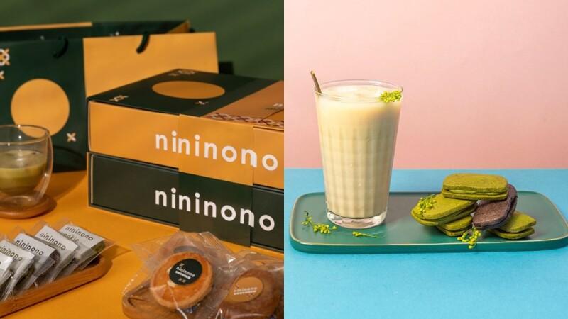 Pinkoi中秋節禮盒好吃又好玩!教你把餅乾DIY成布朗尼、巧克力冰球,連料理步驟都一併貼心附上