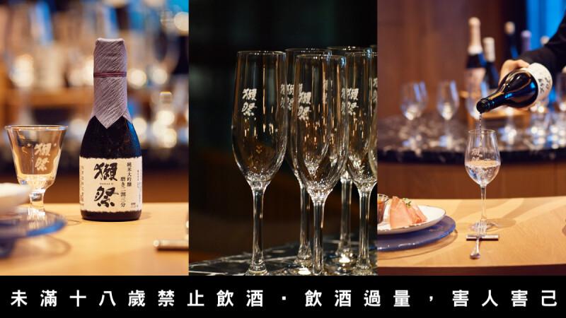 飲學堂|日本夢幻名酒「獺祭」首家海外酒吧—獺祭吧 Dassai Bar