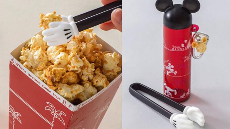 東京迪士尼推「米奇爆米花手夾」!吃零食不怕弄髒,還有收納罐解嘴饞