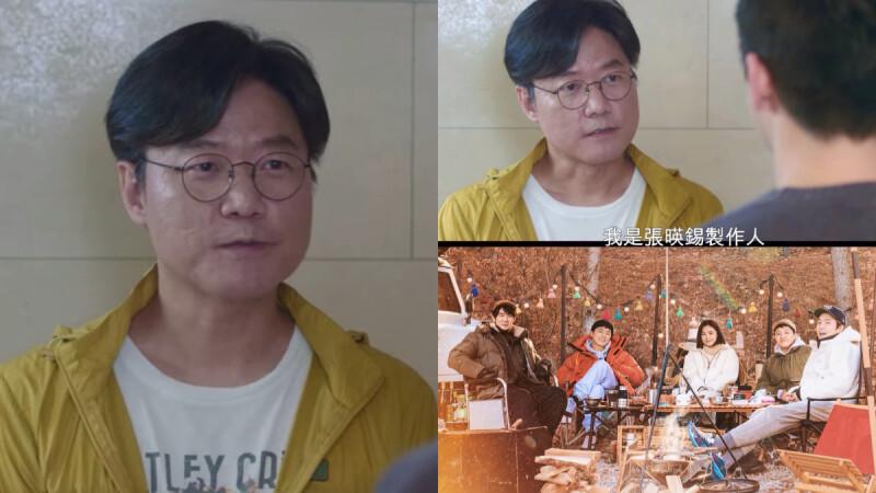 《機智醫生生活2》結局倒數 羅PD驚喜現身!將與5人幫合作新綜藝,9月2日停播1集!