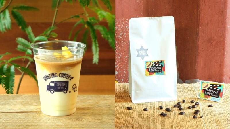 猿田彥珈琲再次聯名放浪兄弟!獨家開賣鳳梨凍飲冷萃咖啡、哈瓦那咖啡豆