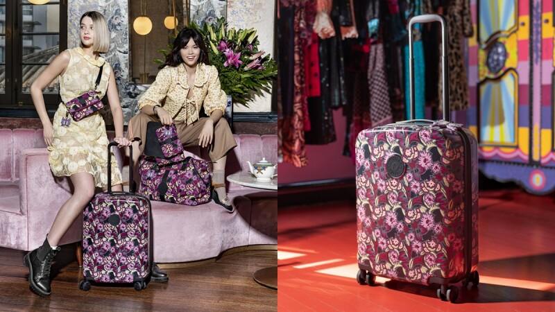 Kipling X Anna Sui聯名系列打造華麗行李箱、腋下包、後背包…3大印花圖案全都想收