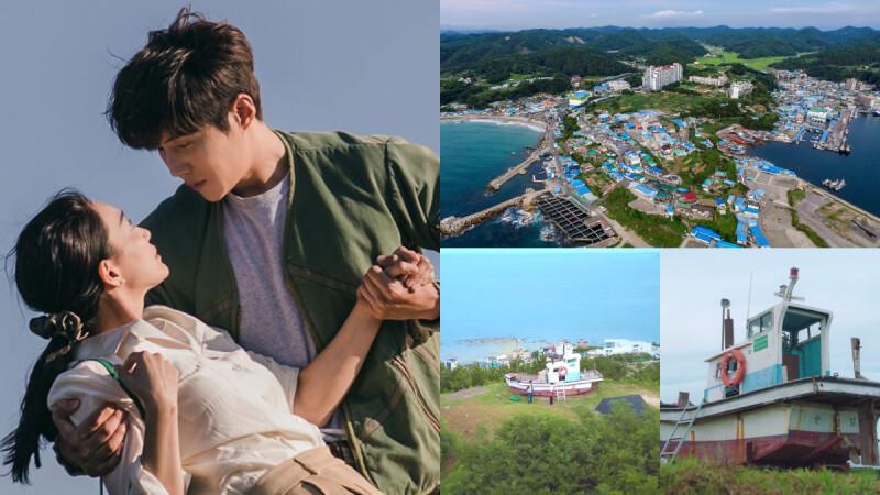 金宣虎、申敏兒《海岸村恰恰恰》 拍攝地點在這!「慶尚北道浦項市」海天一色療癒美景,想即刻出發去旅行!