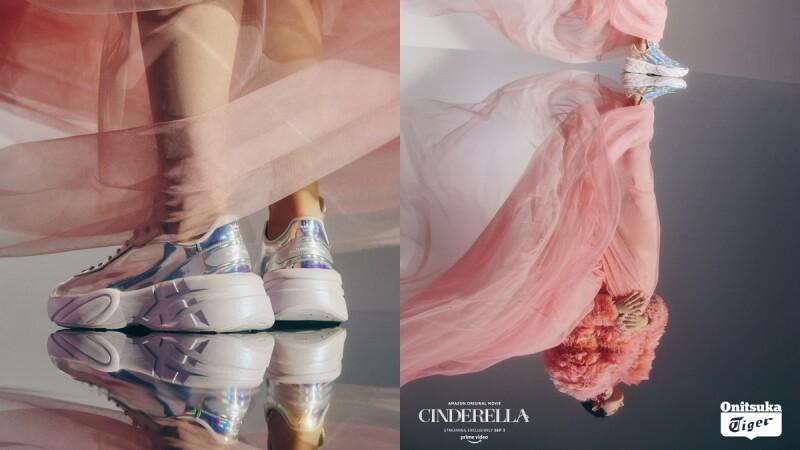 Onitsuka Tiger X 灰姑娘電影打造現代版玻璃鞋!全球限量800雙,台灣買得到