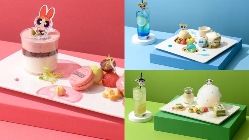 超可愛「飛天小女警」下午茶限時登場!粉嫩色甜點、氣泡飲只在這吃得到