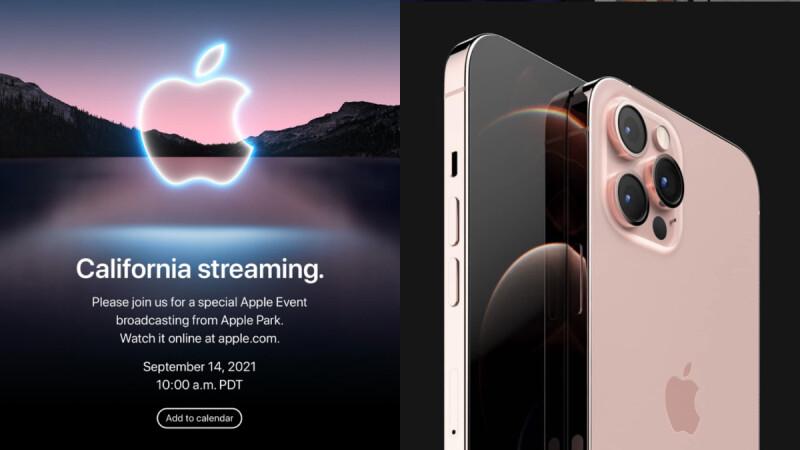蘋果發表會2021於台灣時間9/15凌晨舉行,iPhone 13將正式登場