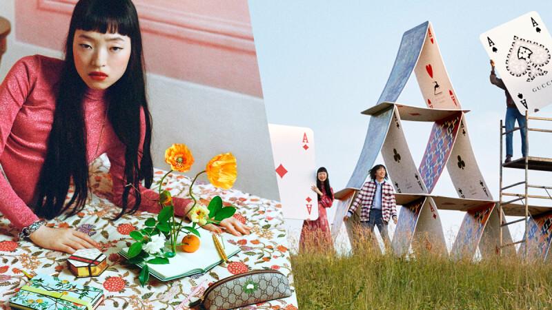 家居盛事2021年米蘭設計週,Gucci 施展魔法將日常生活變成童話場景