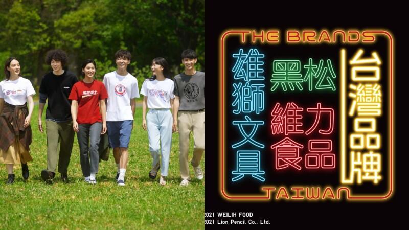 Uniqlo台灣品牌UT系列聯名第二彈,攜手雄獅、維力炸醬麵&黑松沙士推出6款T恤