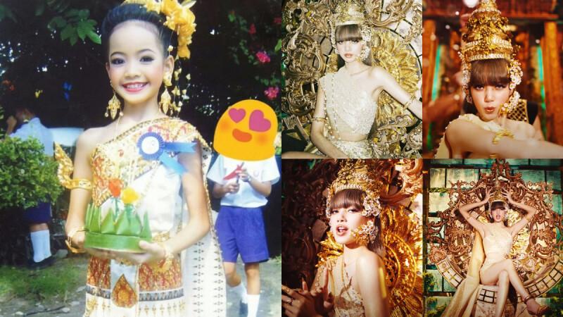 BLACKPINK LISA 純手工打造「泰國公主」驚豔全世界!好姐妹Jisoo應援,小時候穿上傳統服飾就超美!