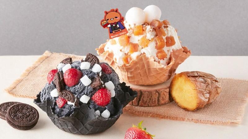 COLD STONE烤地瓜及極濃黑OREO冰淇淋限量登場!買一送一優惠在這裡