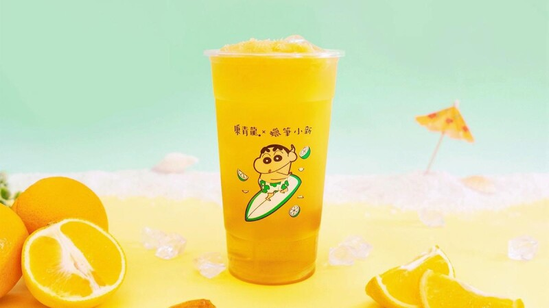 康青龍新品「橙果茗美」加入金萱茶凍及柳橙果粒!中秋連續5天買一送一