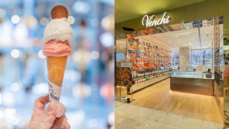 《Venchi》開台灣第二間專賣店了!進駐台北中山區,巧克力控快朝聖