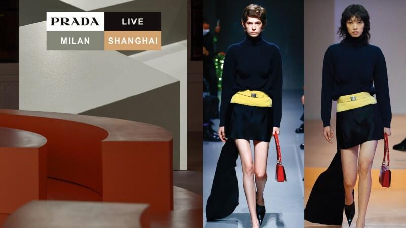 2022春夏米蘭時裝週|Prada施展分身魔法、米蘭+上海同時開演,長尾短裙演繹現代優雅風範
