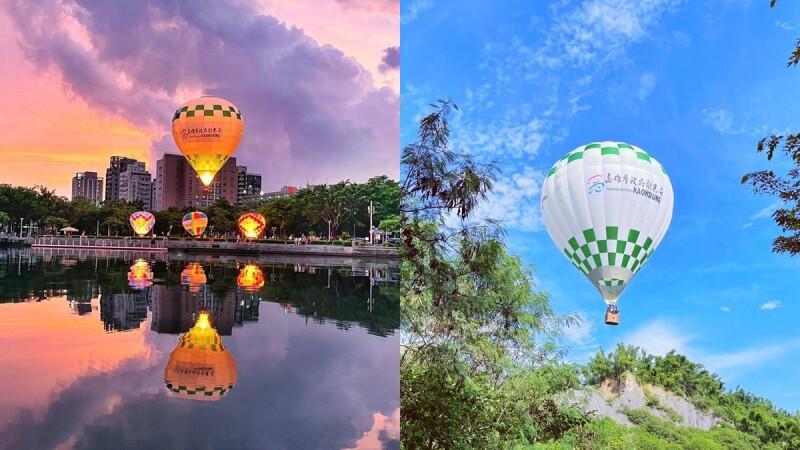 高雄也有熱氣球升空!俯瞰愛河、月世界浪漫破表,最快10月搭得到