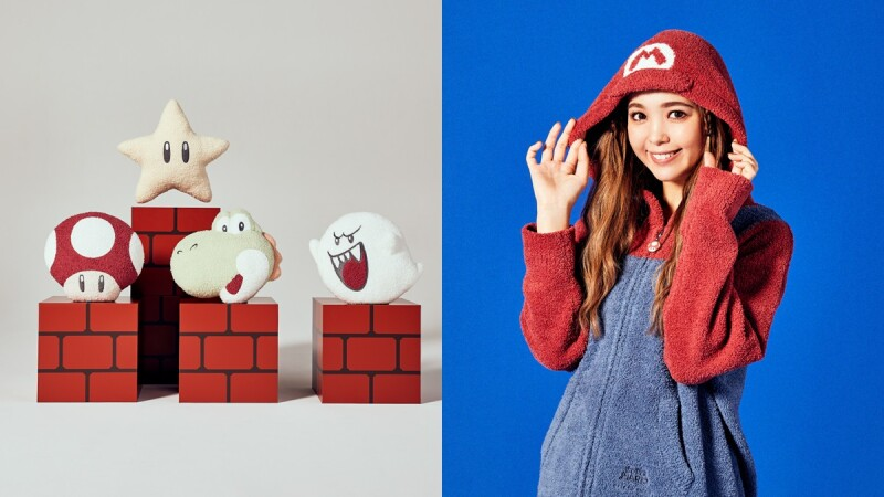 Gelato Pique X任天堂推出瑪利歐睡衣、耀西外套、超級磨菇抱枕…超生火TOP3推薦