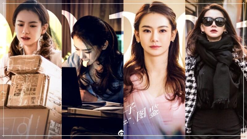 「他不是不想結婚,他是不想跟你結婚!」《北京女子圖鑑》25大金句教戰都會女子生存守則