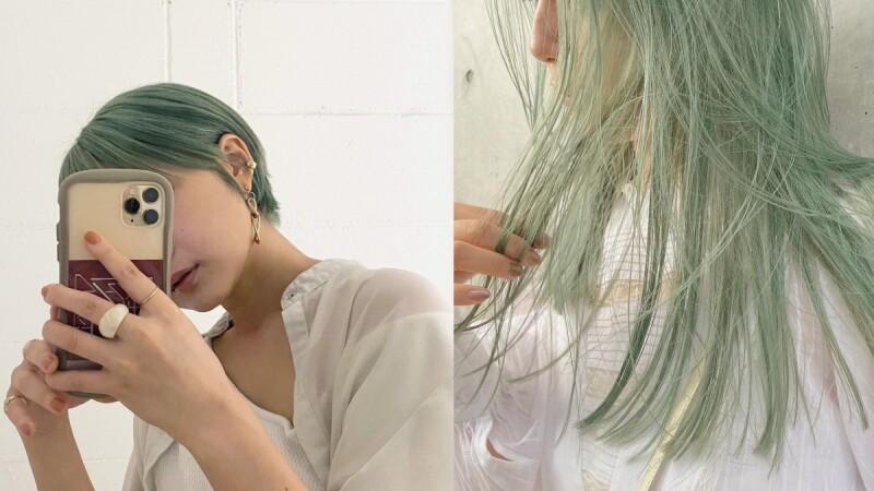 2021髮色推薦:搶眼通透感Pale Mint!日本超流行你敢挑戰嗎?