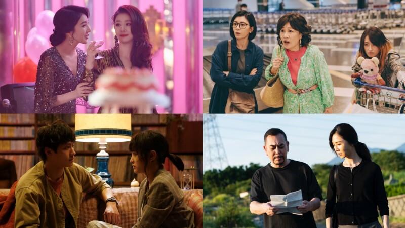 Netflix下半年8部必看華語作品!林心如《華燈初上》獨家播出,賈靜雯《媽,別鬧了!》、王淨《比悲傷》、謝盈萱《四樓的天堂》、薛仕凌《茶金》、邵雨薇《2049》重磅上線