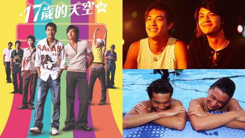 《17歲的天空》台灣同志電影將重返大銀幕!楊祐寧、Duncan青澀畫面重現