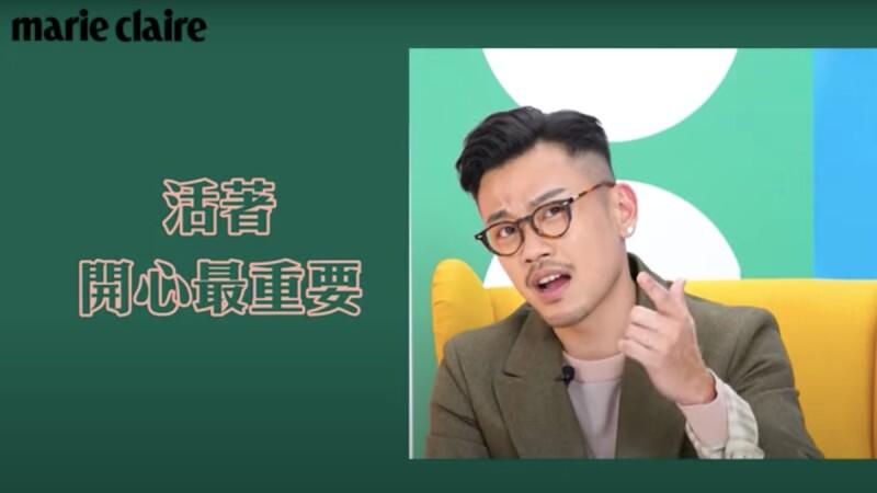 破解「吃冰傷身」的5大都市傳說!77老大:其實8成的台灣女生都能適度吃