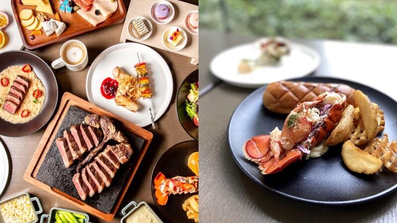 台北萬豪酒店Garden Kitchen美味回歸!蝦蟹海鮮、精品甜點檯5區域吃到飽,還能升級龍蝦堡、丁骨牛排犒賞味蕾