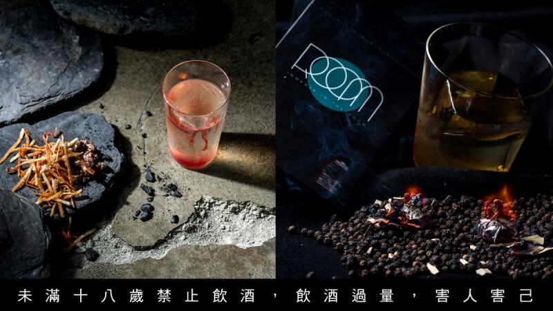 ULV x ROOM by Le Kief 以七道餐點、調飲組合演繹人類與地球之進化