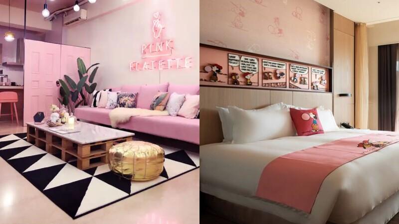 閨蜜小旅行首選!盤點全台5間粉色旅宿,俏皮史努比、馬卡龍插畫萌翻