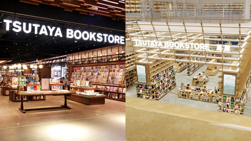 新竹蔦屋書店2022年開幕!450坪寬敞空間、環景書牆與絕美設計引爆期待