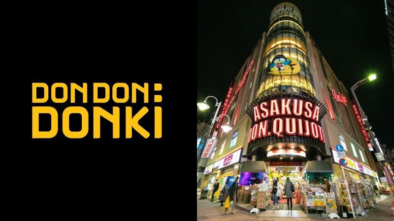 台灣Donki唐吉訶德二號店在這裡!從壽司刺身、家電、日本雜貨、藥妝通通有