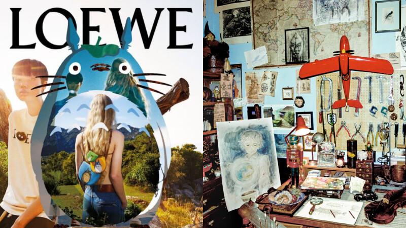 Loewe出手金援宮崎駿吉卜力美術館,共度疫情經營難關實在太感人