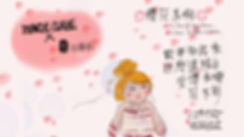 【法國妞Alizee】法國人眼中的櫻花祭?欣賞台灣最美的風景!