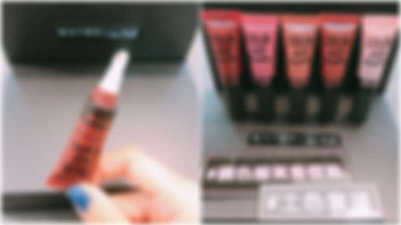 超過3倍的顯色配方,一抹唇紋、黯沉都隱形!媚比琳調色盤氣墊唇釉再推全新5款混濁土色調