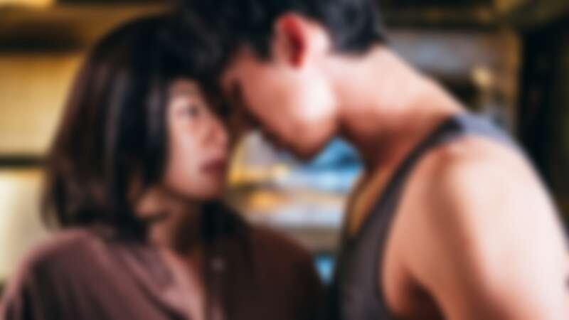 如果你愛我,就連我性慾的形狀也一起愛:蔡卓妍、吳慷仁《非分熟女》