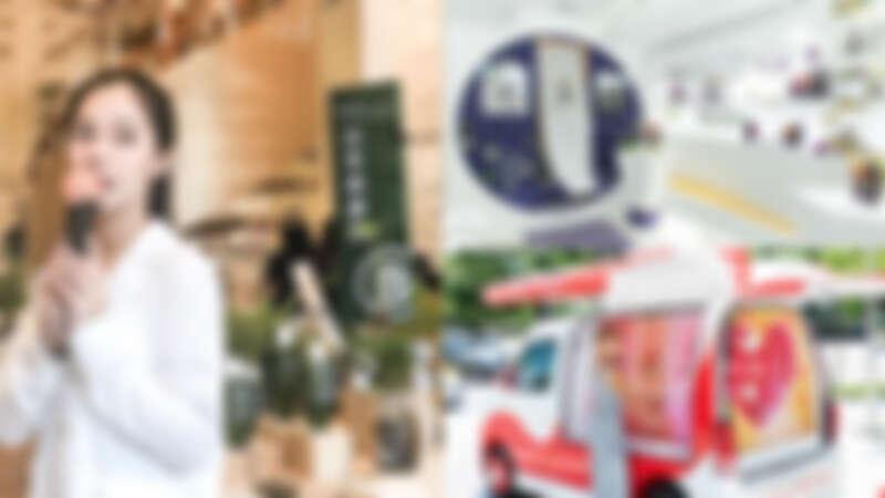雙十連假這樣玩!綠藤生機X分子藥局、呂Ryo頭皮研究站、克蘭詩超能力體驗車,跟著美妝保養快閃店踩點!