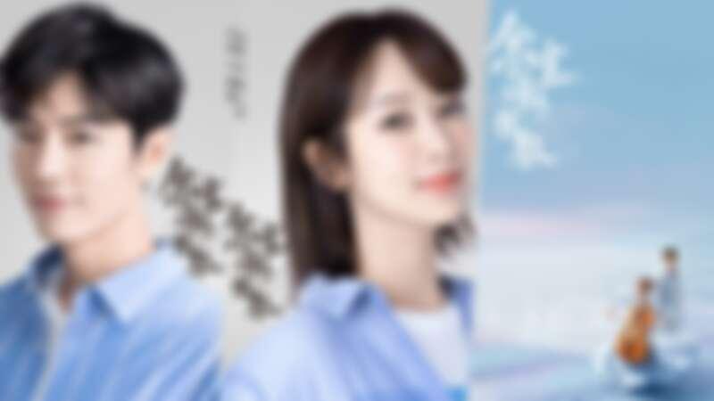 《餘生請多指教》楊紫與肖戰超真實的甜蜜互動,2020年最撒糖的陸劇推薦