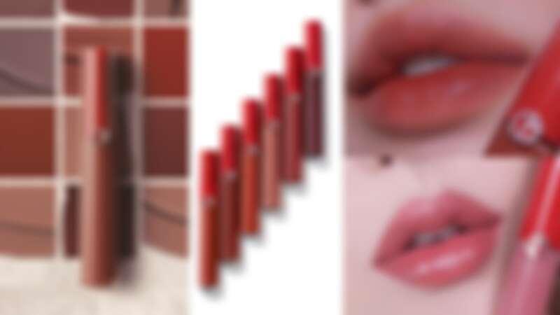 Giorgio Armani「紅管」奢華絲絨訂製唇萃推出絕美【亞曼尼復古玫瑰系列】,加入紅棕的玫瑰色調,誰擦誰顯氣質