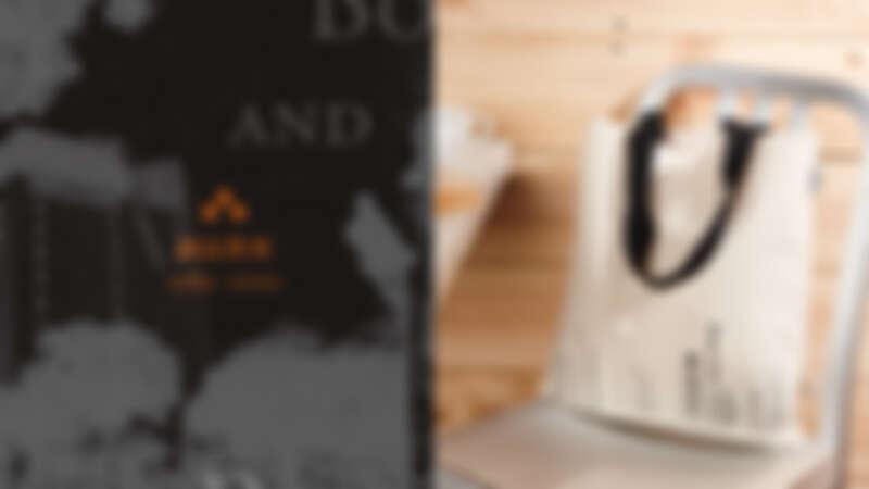 典藏敦南記憶!誠品敦南店倒數99天 推限量珍藏紀念商品與大家道別!