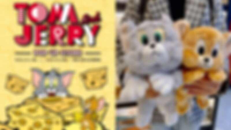 「湯姆貓與傑利鼠」快閃店萌翻中山站!35公分絨毛玩偶、水彩畫風帆布袋等百件商品令人尖叫,每隻都想帶回家