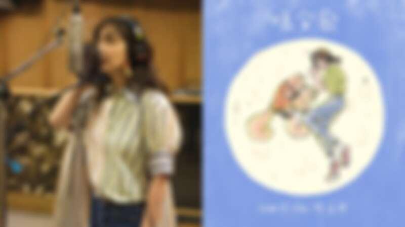 Ella陳嘉樺推新單曲〈晚安歌〉:「不要忘了在一整天結束之前,在跟自己說晚安之前,跟自己說一聲謝謝。」