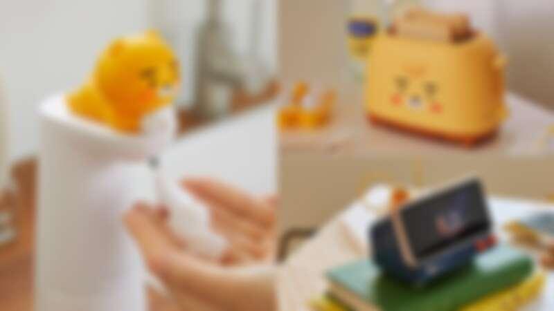 萊恩出新招!KAKAO FRIENDS推出萊恩自動洗手機、吐司機3款實用小家電登場,讓Ryan療癒厭世日常