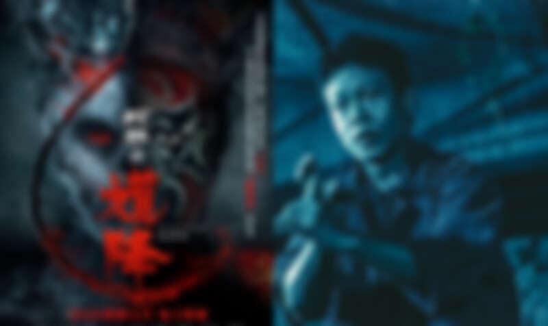 《馗降:粽邪2》續集台灣恐怖民間傳說「椅仔姑」登大銀幕!鬼王「鍾馗」激戰邪靈「鬼師傅」