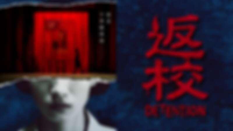 《返校》影集版12月恐怖登場!翠華中學30年後的全新故事,採美劇模式公視開播