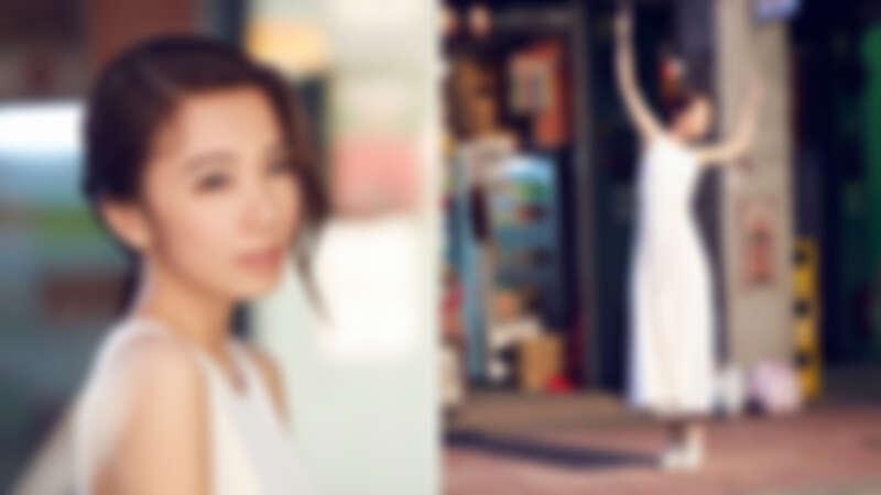 田馥甄全新單曲〈一一〉MV:「人生從來就不是只有一個面向,當烏雲散開後就能遇見陽光。」