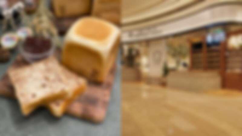 《嵜本SAKImoto Bakery》生吐司進駐台北101!推出獨家限定口味「福灣巧克力生吐司」