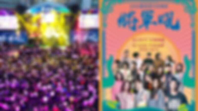 「2020臺南夏日音樂節-將軍吼」首度擴大舉辦!徐佳瑩、周興哲等12組歌手輪番上陣,連續兩天嗨翻夏夜